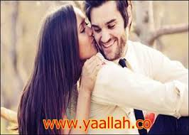Islamic Wazifa by love Problem