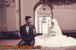 Quick Wazifa For Love Marriage