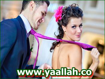 Online Istikhara For Love Marriage