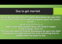 Dua For Getting Married Quickly